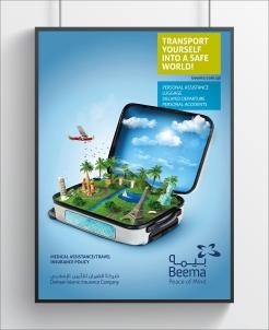 Beam Press Ad